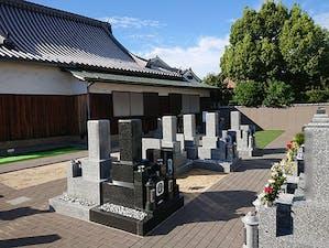月蔵寺日月園の画像