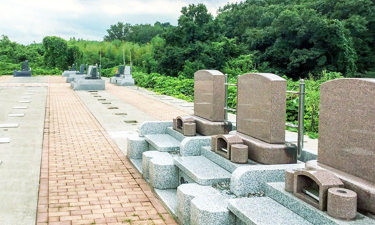 東松山霊苑四季の丘