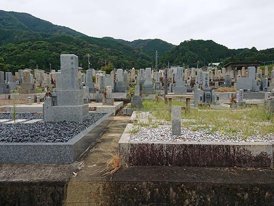 二上山畑墓地