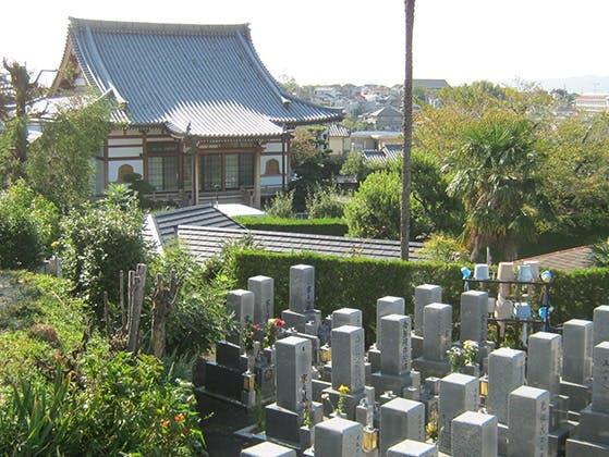 星の丘霊園