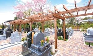 川口 緑の霊園 安行彩樹園地の画像