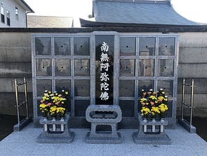源光寺 のうこつぼの画像