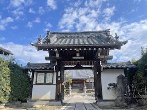 浄勝寺 のうこつぼの画像