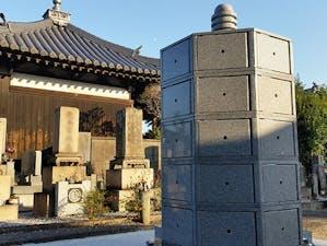 蓮花寺 のうこつぼの画像