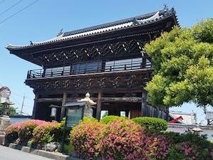 新善光寺 のうこつぼの画像