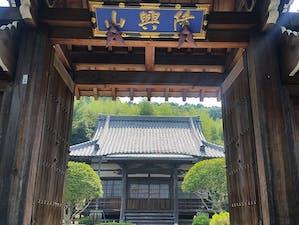 本法寺 のうこつぼの画像