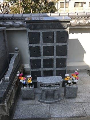 明正寺 のうこつぼ