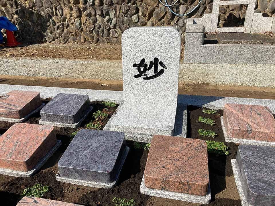 プレミアム愛川の里樹木葬墓地