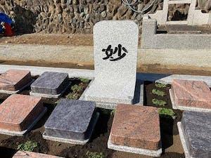 プレミアム愛川の里樹木葬墓地の画像
