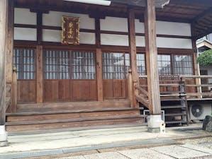 善福寺 のうこつぼの画像