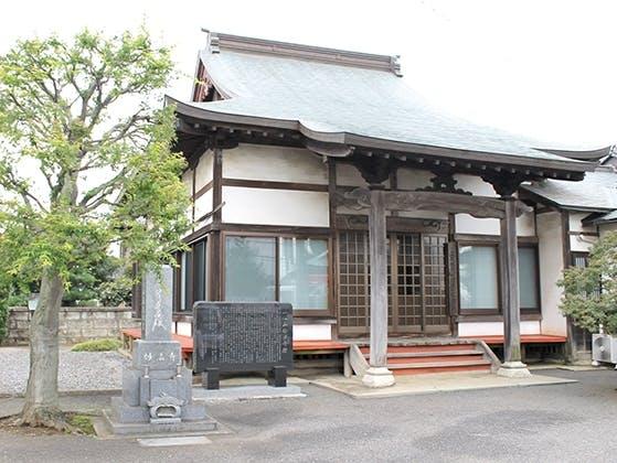 妙法寺【樹木葬墓地】