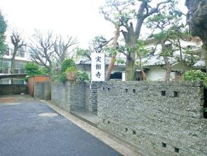 中目黒樹木葬墓地の画像