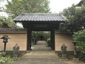 西光寺 のうこつぼの画像
