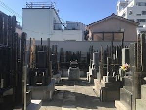 冝雲寺 のうこつぼの画像