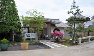 武蔵陵苑の画像