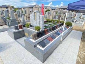 ひかり公園墓地の画像