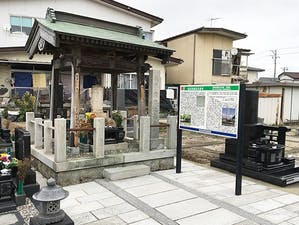 福源寺の画像