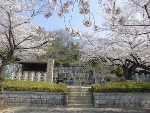 清浄寺霊苑の画像