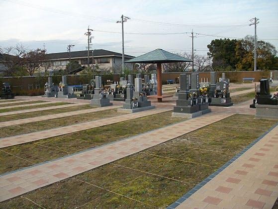 山王五条川霊苑