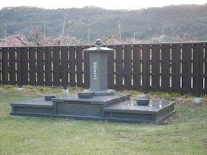 浄蓮寺墓園平成区画の画像