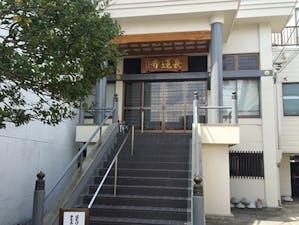 長蓮寺 樹木葬・納骨堂の画像