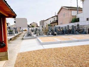 五位堂共同墓地の画像