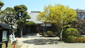 宝蔵寺墓苑の画像