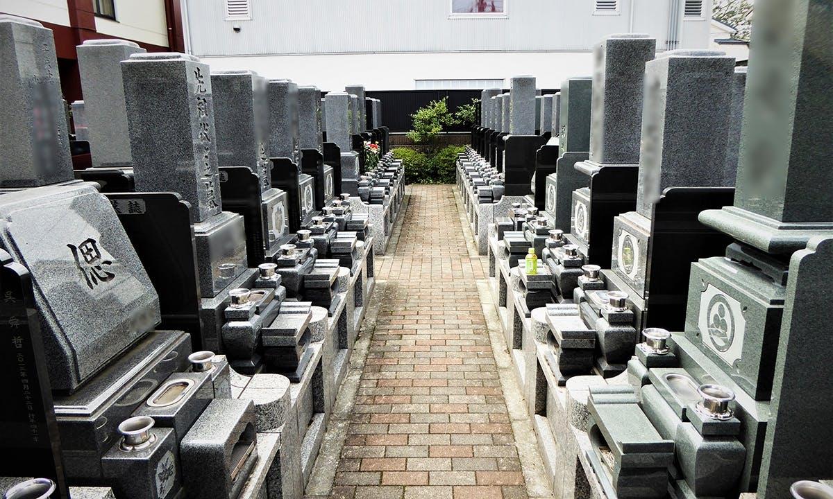 萬栄寺墓苑