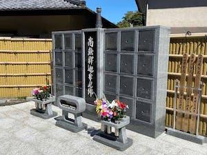 大慶寺 のうこつぼの画像