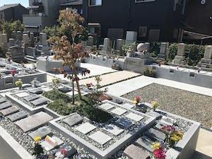 蓮成寺樹木葬墓苑 やわらぎ苑の画像