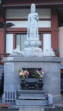 立安寺永代供養墓 施無畏の画像