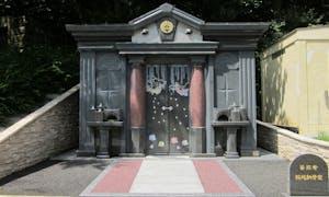 無碍光山 善照寺 鵯越墓園内 納骨堂の画像