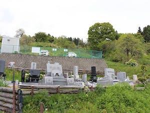 向台墓苑の画像