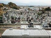 光福山樹木葬