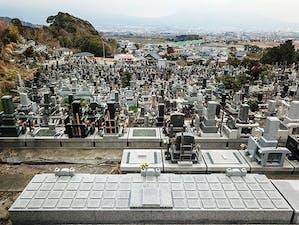 光福山樹木葬の画像