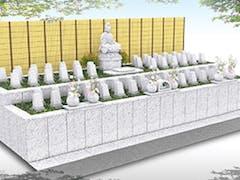 堺九間町樹木葬墓地の画像