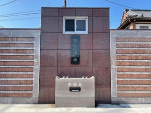 青葉・柏木の杜共有墓の画像