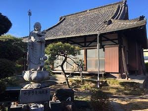 延命寺墓苑の画像