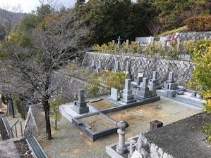 満願寺霊園 大霊園の画像