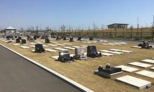 【募集中】名取市営 名取市墓地公園の画像