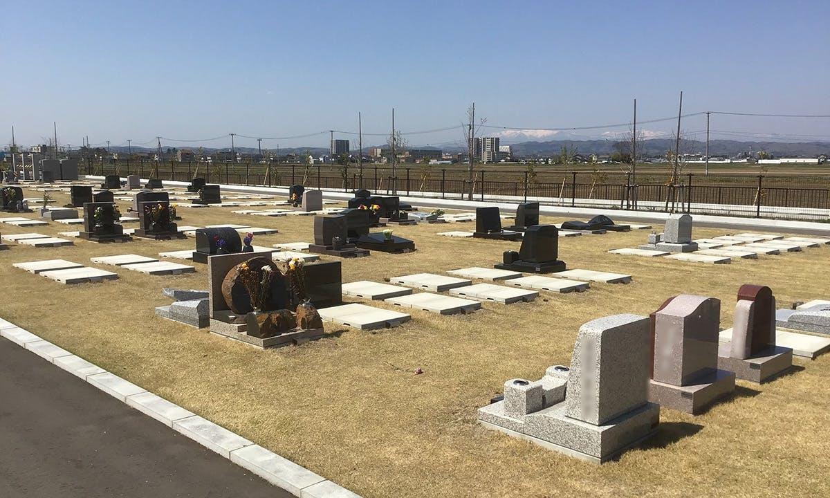 名取市営 名取市墓地公園