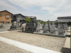 宗教法人 迎西寺 牧野金屋墓苑の画像
