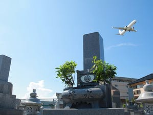 空港霊園の画像