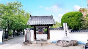 仁勝寺の画像