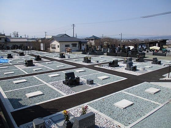 正應寺墓地「帰源」