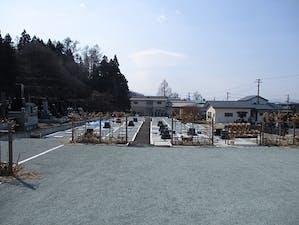 正應寺墓地「帰源」の画像