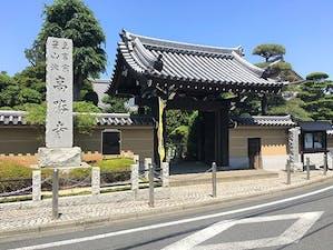 多摩稲城やすらぎ樹木葬墓地の画像