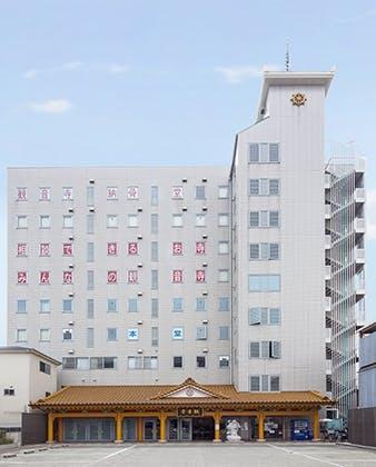 観音寺納骨堂