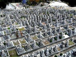 メモリアルパーク生駒萩の台の画像
