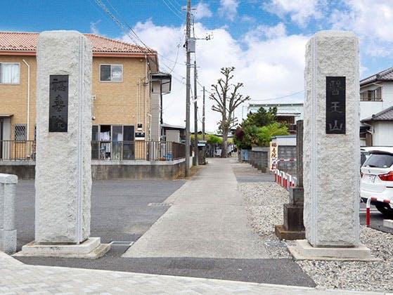 福寿院墓苑